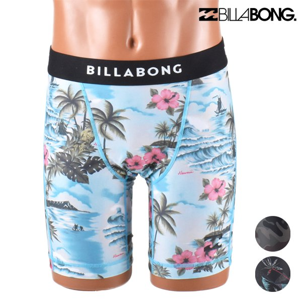 12a2831871 [BILLABONG] a men's surf inner for handbill Bonn. A simple icon entered the