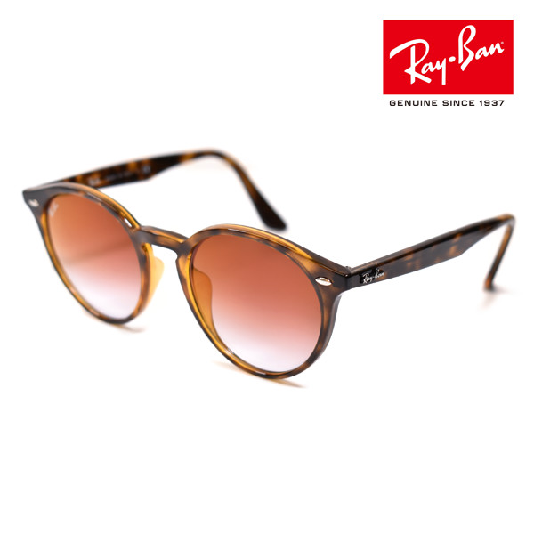 Ray-Ban レイバン サングラス RB2180F-710V0 FF D26
