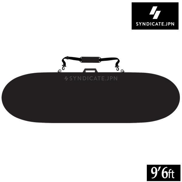 SYNDICATE シンジケート BOARD BAG LONG 9'6 ES-01180W9631 サーフィン ハードケース ロングボード用 GX F20