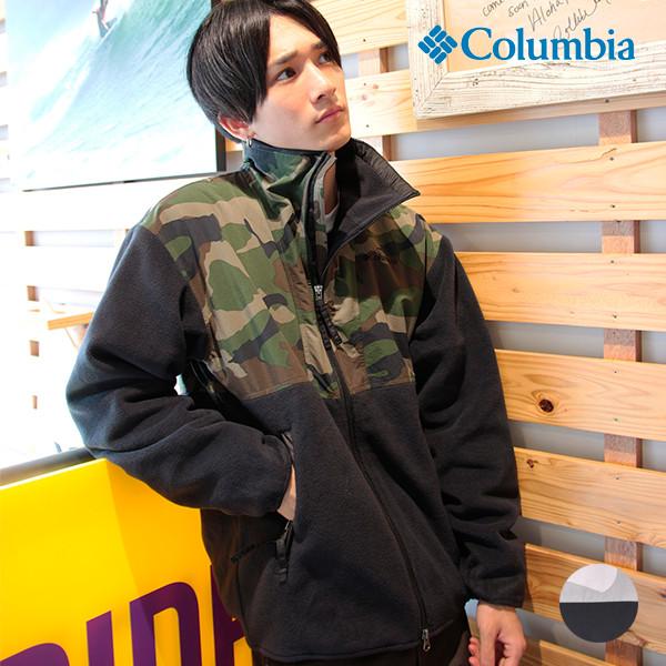 Columbia コロンビア メンズ フリース ジャケット PM3974 ムラサキスポーツ限定 GG3 I11