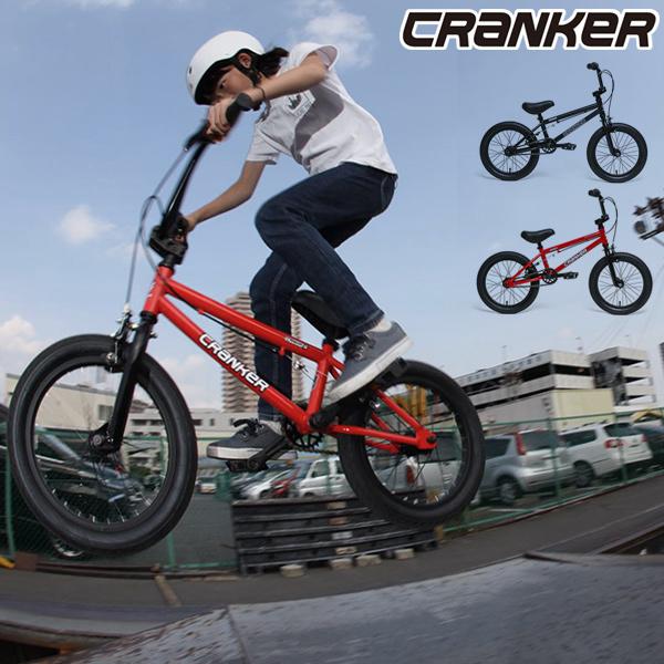 キッズバイク BMX 初心者 子供用 子供 キッズ用 ストリート ★キッズ バイク KIDS BIKE CRANKER KIDS クランカー キッズ 16インチ 自転車 GG J16