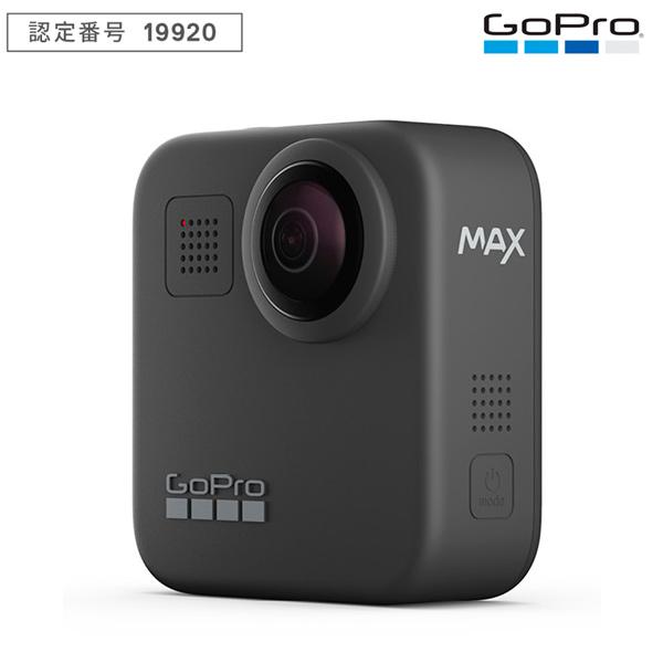 アクションカメラ GoPro ゴープロ MAX マックス CHDHZ-201-FW 360度カメラ (日本国内正規保証品) GG L20