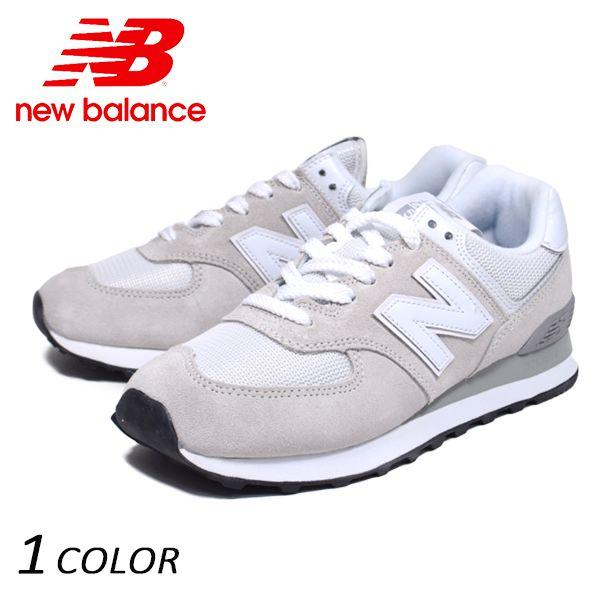 送料無料 シューズ new balance ニューバランス ML574 FF1 C6