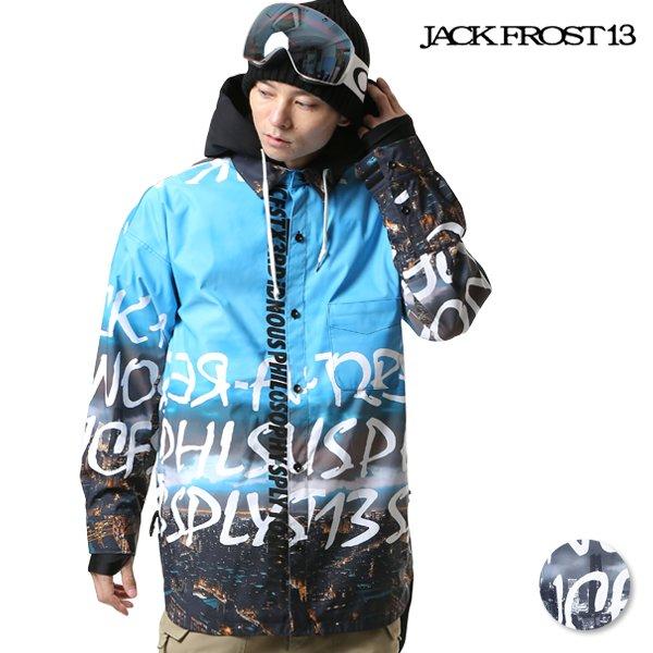 送料無料 スノーボード ウェア ジャケット JACK FROST13 ジャックフロスト BIG SHIRT JFJ91502U 18-19モデル メンズ FX I29