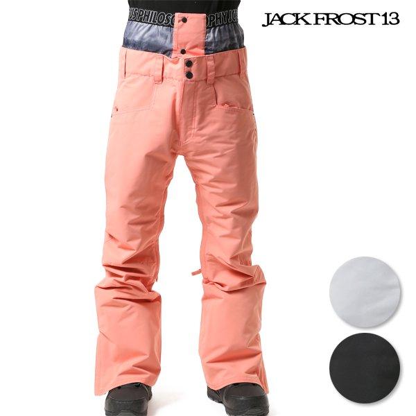 送料無料 スノーボード ウェア パンツ JACK FROST13 ジャックフロスト JFP91606 BASIC PT 18-19モデル メンズ FX J3