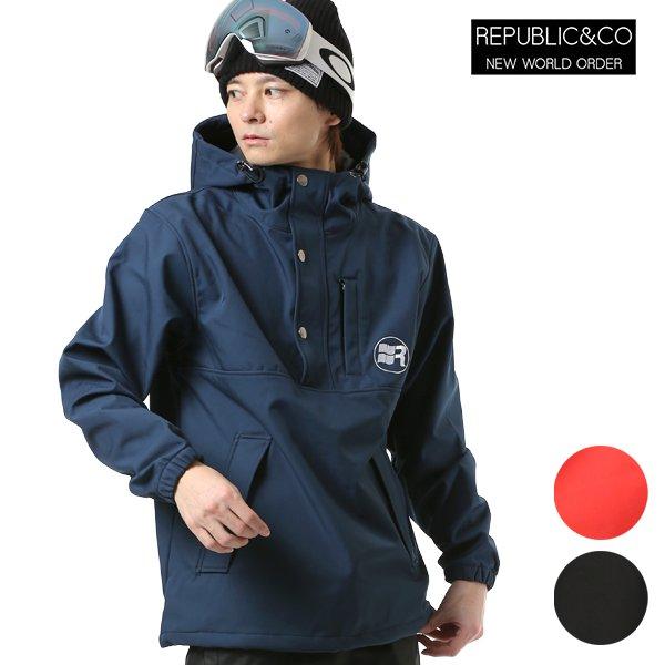 送料無料 スノーボード インナー ジャケット REPUBLIC リパブリック ANORAK SOFTSHELL JK 1361910401-051 18-19モデル メンズ FF K12