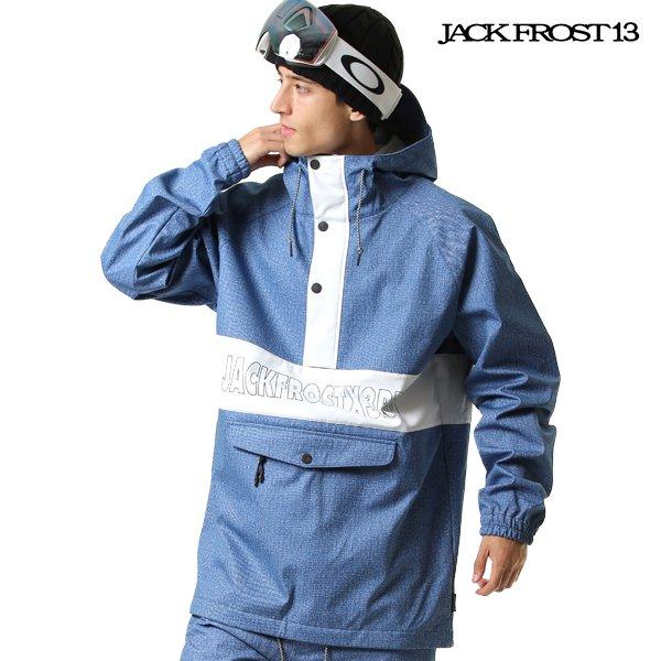 スノーボード ウェア ジャケット JACK FROST13 ジャックフロスト JFJ92706D PULLOVER JK 19-20モデル メンズ GX I6
