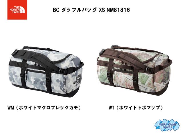 ノースフェイスTHE FACE NORTH FACE XS BC ダッフルバッグ XS NM81816 バッグ NM81816 ダッフルバッグ, 大須賀町:b5aee350 --- sunward.msk.ru