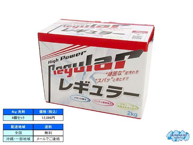 アルク有限会社 泥汚れ専用洗剤 レギュラー 4キロ×4箱