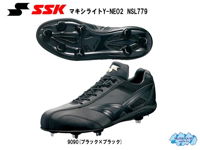 エスエスケイ SSK マキシライトY-NEO2 野球 樹脂底スパイク NSL779