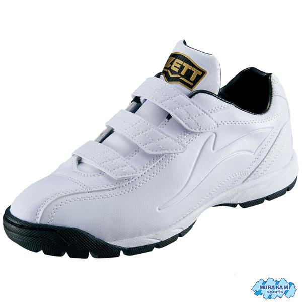 ゼット ラフィエットDX2 BSR8206 引出物 1111カラー ホワイト ZETT ソフトボール トレシュ- マジックベルトタイプ 在庫一掃売り切りセール 野球 トレーニングシューズ 3E