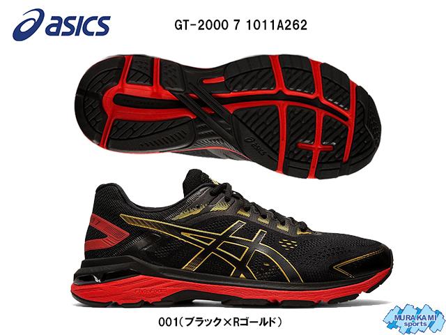 アシックス GT-2000 7 1011A262 陸上 ランニングシューズ
