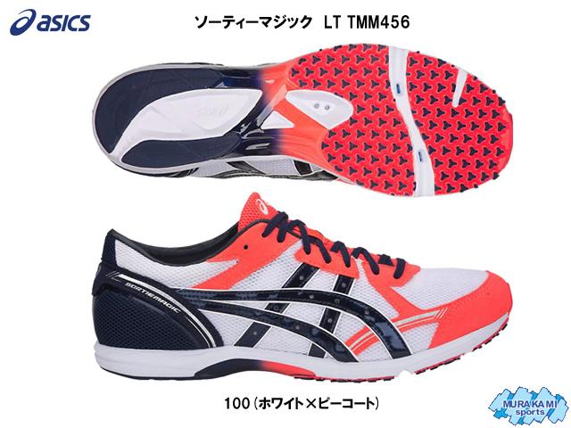 アシックス ソーティーマジック LT TMM456-100 陸上 マラソンシューズ