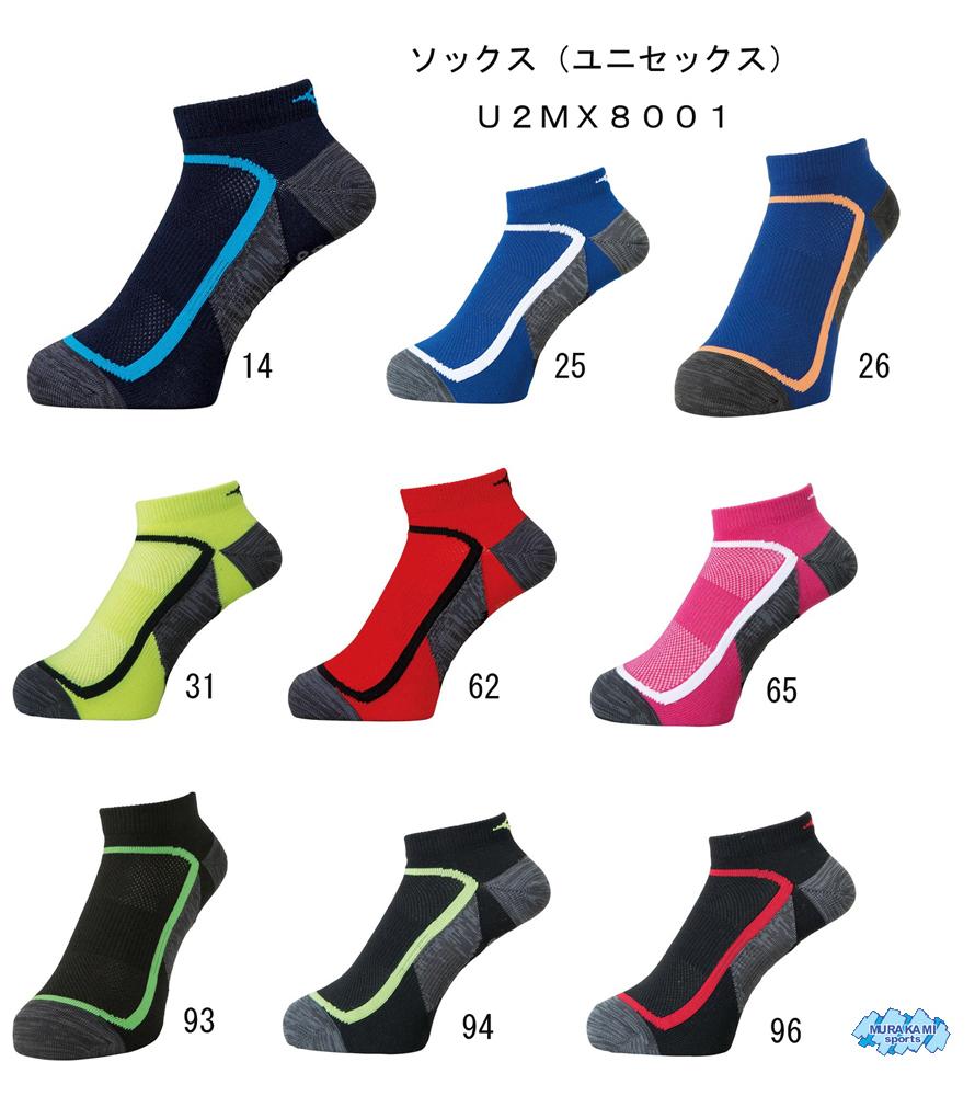 スポーツに最適な滑り止め付きのソックス メール便対応 商品2個まで ソックス 新着 ミズノ スーパーセール U2MX8001 ランニング ユニセックス 陸上 MIZUNO 滑り止め付き