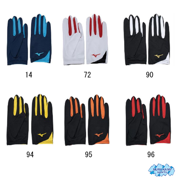 メール便対応 商品2個まで 手袋 ミズノ レーシンググローブ ユニセックス マラソン MIZUNO 卓出 U2MY9502 品質保証 ランニング 陸上
