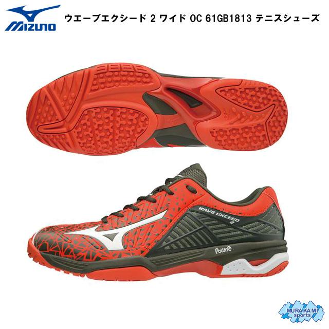 ミズノ Mizuno ウエーブエクシード 2 ワイド 61GB1813 オムニ、クレーコート用 テニスシューズ