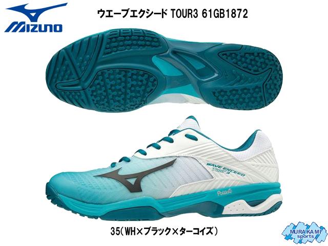 ミズノ ウエーブエクシード TOUR3 オムニ、クレーコート テニスシューズ 61GB1872