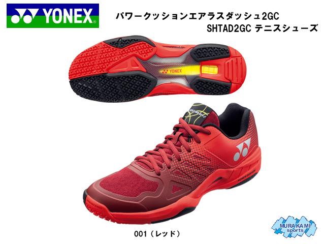 ヨネックス YONEX パワークッションエアラスダッシュ2GC SHTAD2GC テニス テニスシューズ