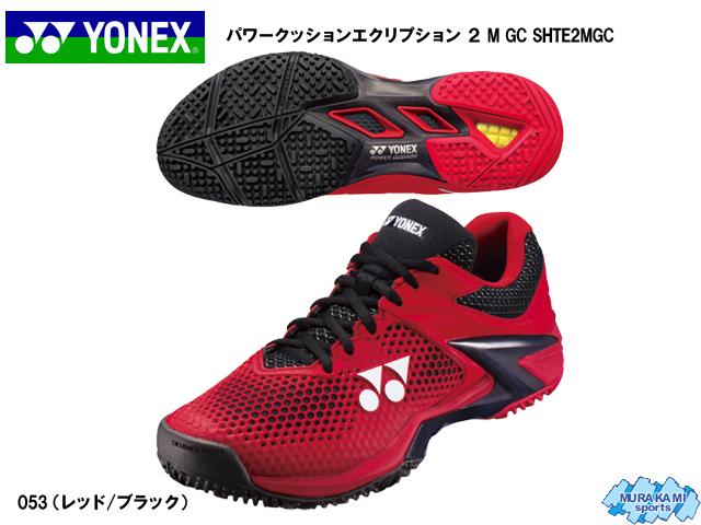 ヨネックス パワークッションエクリプション 2 M GC SHTE2MGC テニスシューズ オムニ・クレーコート