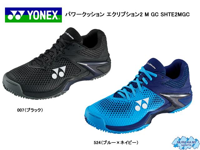 ヨネックス YONEX パワークッション エクリプション2 M GC SHTE2MGC テニス テニスシューズ