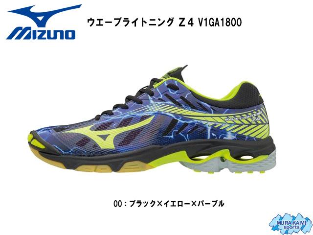 ミズノ MIZUNO ウエーブライトニング Z4 V1GA1800 バレーボール バレーボールシューズ