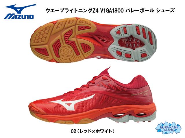 ミズノ MIZUNO ウエーブライトニングZ4 V1GA1800 バレーボール シューズ