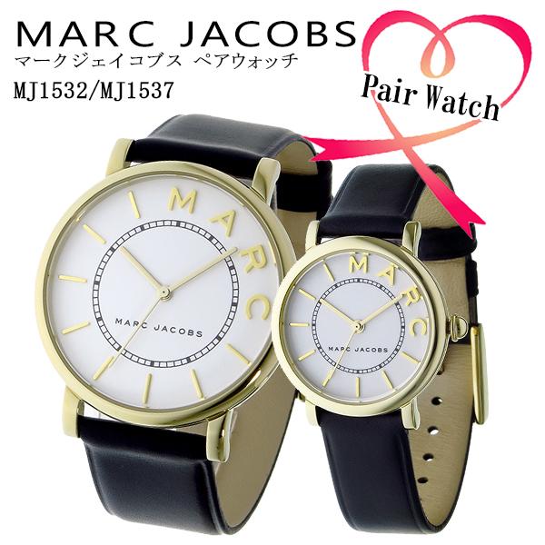 ペアウォッチ マーク ジェイコブス MARC JACOBS ロキシー ROXY 腕時計 MJ1537 MJ1532 ホワイト 代引き手数料無料 ギフト プレゼント クリスマス 誕生日 記念日 贈り物 人気 おしゃれ ペア 祝い セール 結婚式 お呼ばれ