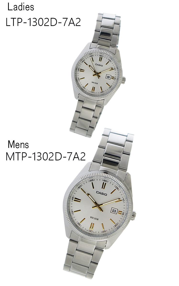 ペアウォッチ カシオ CASIO チープカシオ ユニセックス 腕時計 MTP-1302D-7A2 LTP-1302D-7A2  代引き手数料無料 ギフト プレゼント クリスマス 誕生日 記念日 贈り物 人気 おしゃれ ペア 祝い セール 結婚式 お呼ばれ