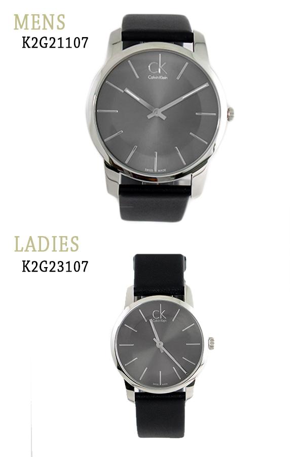ペアウォッチ カルバンクライン CALVIN KLEIN 腕時計 K2G21107 K2G23107 メタルブラック ブラック 代引き手数料無料 ギフト プレゼント クリスマス 誕生日 記念日 贈り物 人気 おしゃれ ペア 祝い セール 結婚式 お呼ばれ