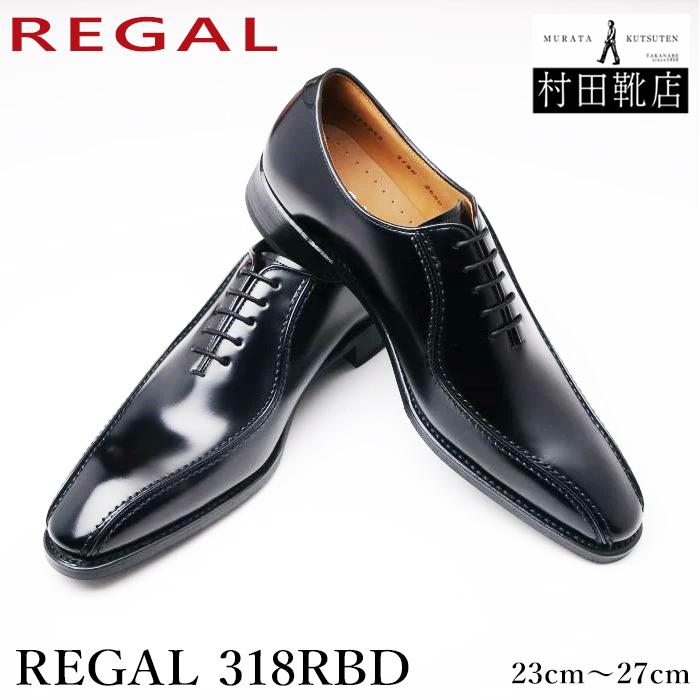 REGAL リーガル 318RBD 【靴下2足付】スワールトゥー オールシーズン ブラック 通勤 卒業 入学 就活 23.5~27cm
