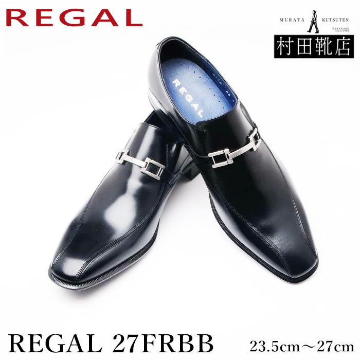 REGAL リーガル 27FR BB 【靴下2足付】ビット・ストラップ (ヴァンプ) ブラック 通 オールシーズン 23.5~27【お取り寄せ品】