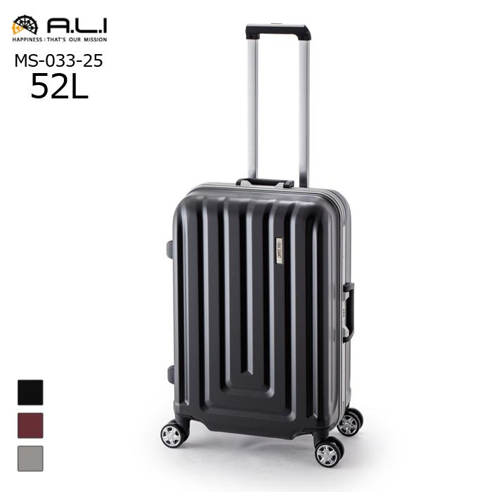 A.L.I/アジア・ラゲージ MS-033-25 MAX SMART/マックススマート タフボディ スーツケース 【52L】 (カーボンブラック) キャリー フレームタイプ Mサイズ