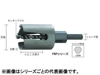 OMI/大見工業 FRPホールカッター 100mm FRP-100