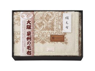 SUGIMOTO/杉本産商 大阪泉州の毛布 ジャカード織シルク毛布(毛羽部分)/SNS-303