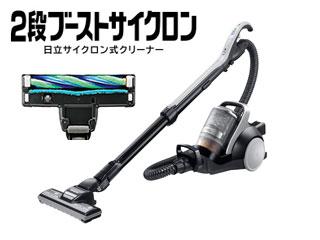 HITACHI/日立 ●CV-SC100(S) サイクロン式クリーナー 2段ブーストサイクロン (シルバー)