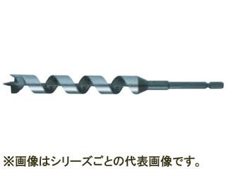 ONISHI/大西工業 木工用兼用ビット50.0mm NO2-500