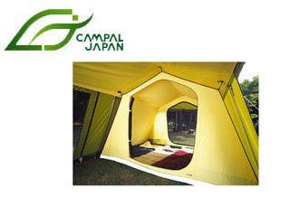 CAMPAL JAPAN/キャンパルジャパン 3500 ロッジシェルター用インナー PKSS06