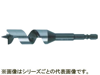 ONISHI/大西工業 木工用ショートビット50.0mm NO1-500