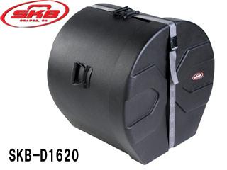 SKB SKB-D1620 バスドラムケース 【20×16】 【沖縄・九州地方・北海道・その他離島は配送できません】 【配達時間指定不可】
