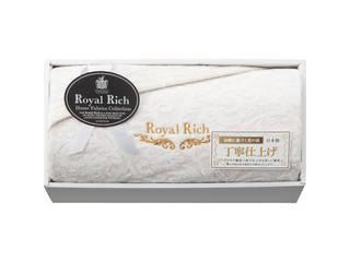 ロイヤルリッチ 国産ジャカード絹混綿毛布  RR54150