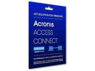 Acronis Access Connect 3-Client Server Box