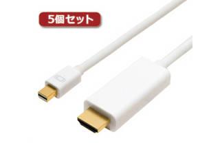 ミヨシ 【5個セット】 ミヨシ FullHD対応 miniDisplayPort-HDMIケーブル ホワイト 2m DPC-2KHD20/WHX5