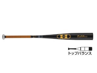 HI-GOLD/ハイゴールド HBT-3083B 硬式用金属バット[PAGシリーズ](アルマイトブラック) 【83cm】