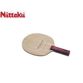 Nittaku/ニッタク ラティカカーボン STNC0400