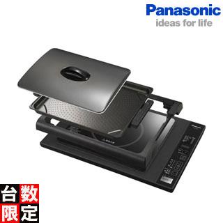 【nightsale】 Panasonic/パナソニック 【オススメ】KZ-HP1100 卓上IHホットプレート