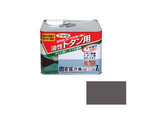 ASAHIPEN/アサヒペン 油性トタン用 7L ねずみ色