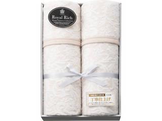 ロイヤルリッチ 国産ジャカード絹混綿毛布2枚セット  RR54200
