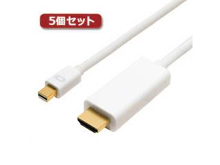 ミヨシ 【5個セット】 ミヨシ FullHD対応 miniDisplayPort-HDMIケーブル ホワイト 3m DPC-2KHD30/WHX5
