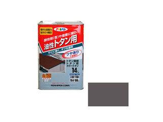 ASAHIPEN/アサヒペン 油性トタン用 14L ねずみ色