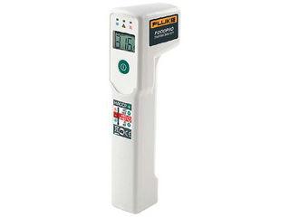 フルーク フルーク 非接触型温度計 フードプロ(中心温度センサ無)